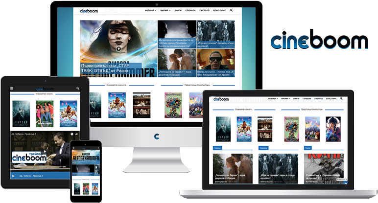 cineboom-all-device